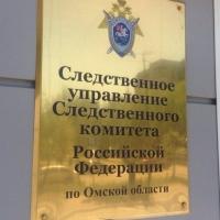 В Омске сожгли бомжа за стукачество
