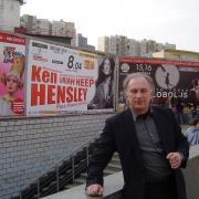 """""""Самый лучший парень в России, которого знают Uriah Heep"""""""