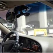 Защитите себя и авто