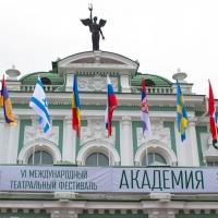Омичи могут посмотреть спектакли театра имени Вахтангова, не выезжая в Москву