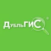 В Омске выросло число гиперактивных пользователей ДубльГИС