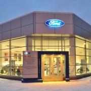 """""""Форд"""" уедет к новому владельцу"""