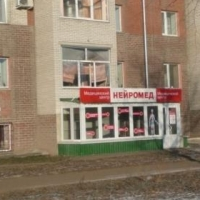 Лечение грыж дисков позвоночника без операции в клинике НЕЙРОМЕД на Прелета в Омске
