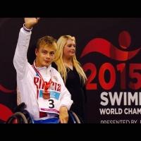 Омский студент станет участником Паралимпийских игр в Рио-де-Жанейро