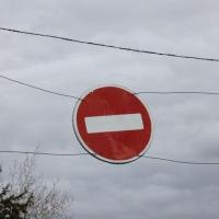 На перекрестке у «Арены-Омск» на 3 дня перекроют движение транспорта