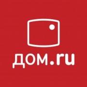 «Дом.ru» разыграет год бесплатного интернета