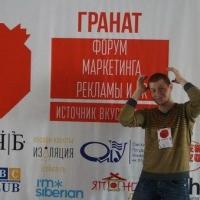 Москва и Новосибирск подвергнут омский маркетинг «Регранатингу»
