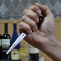 В Омской области пьяный житель погнался с ножницами за приятелем