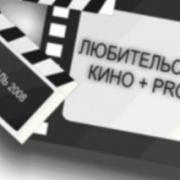 """В Омске начался 6-й открытый фестиваль """"Любительское кино + PROFI"""""""