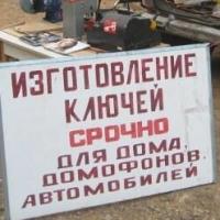 Омский рецидивист ограбил мастерскую по ремонту обуви и изготовлению ключей