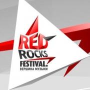 Red Rocks проведут в Омске 7 июля