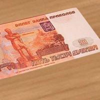 Житель Омской области пытался сбыть 5-тысячную купюру «Банка приколов»