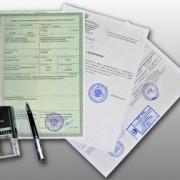 Определенная номенклатура ввозимой продукция требует наличия лицензии Минпромторга
