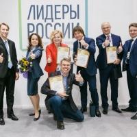 Двое омичей стали победителями конкурса управленцев «Лидеры России»