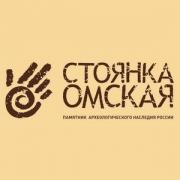 Коников ищет древнюю цивилизацию в устье Оми