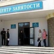 С начала года в Омске появились 892 новые вакансии
