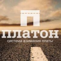 «Платон» выделил на дороги Омска и области 750 млн рублей