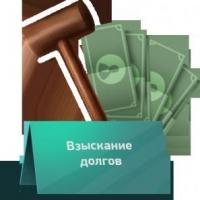 Суд по кредиту и судебные приставы: советы и хитрости