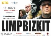 Limp Bizkit выступит в Омске