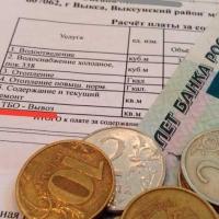 В Омской области обсудили порядок предоставления льгот на вывоз мусора