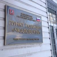 В Чкаловском поселке двое омичей избили мужчину ради телевизора