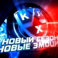 "Омские болельщики увидят предсезонные матчи ""Авангарда"""