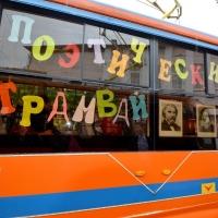 Литературный трамвай появится на улицах Омска