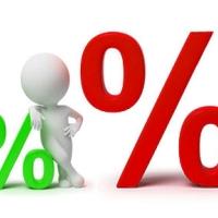 В ближайшее время ставки по кредитам могут повыситься для потребителей