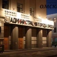 Юрий Тетянников стал замом мэра Омска