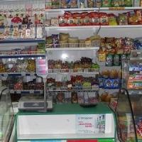 В почтовых отделениях будут продавать продукты по карточкам