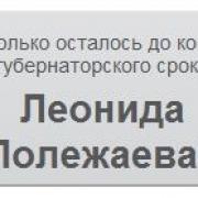 Омский опыт использовали журналисты из Саратова