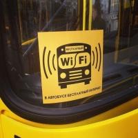 По просьбам омичей в автобусах, следующих до железнодорожного вокзала, установили wi-fi