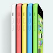 Цветной смартфон от компании Apple