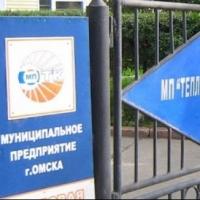 В омской «Тепловой компании» тратили деньги на пожертвования и премии