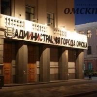 Омичисоставили список персон на должность мэра Омска