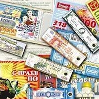 Невероятные истории: лотерейные билеты с ароматом бекона