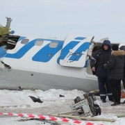 На борту разбившегося под Тюменью самолета оказалась омская предпринимательница