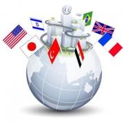 Онлайн-переводчик – помощник школьнику