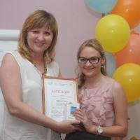 Молодёжь Сибири и Дальнего Востока предоставила инновационные проекты