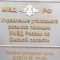 Житель Омской области убил бабушку из-за 100 рублей