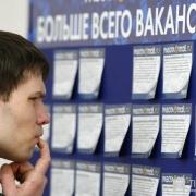 Омские работодатели заявили 69 тысяч вакансий