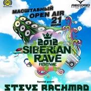 Омичей ждет опен-эйр Siberian Rave Festival-2012