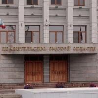Омское министерство промышленности создадут к 1 января