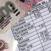 """""""ТГК-11"""" возмутилась """"непрозрачными"""" ТСЖ"""