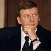 Анатолий Чубайс оценил омские проекты