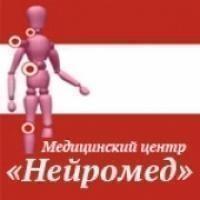 Лечение заболеваний позвоночника и суставов в Омске в центре НЕЙРОМЕД на Перелета