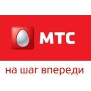 Интернет-магазин МТС стал доступен пользователям в 530 городах во всех регионах РФ