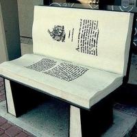 Омичей приглашают в летние читальные залы под открытым небом