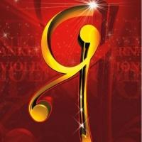 В Омске начали принимать заявки на конкурс скрипачей имени Янкелевича