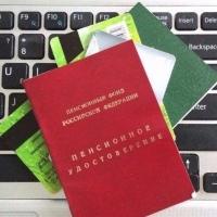 В Омске активизировались мошенники, которые предлагают получить надбавку к пенсии
